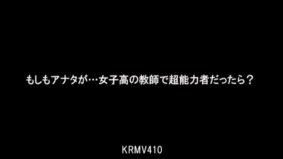 krmv-410 time stop part