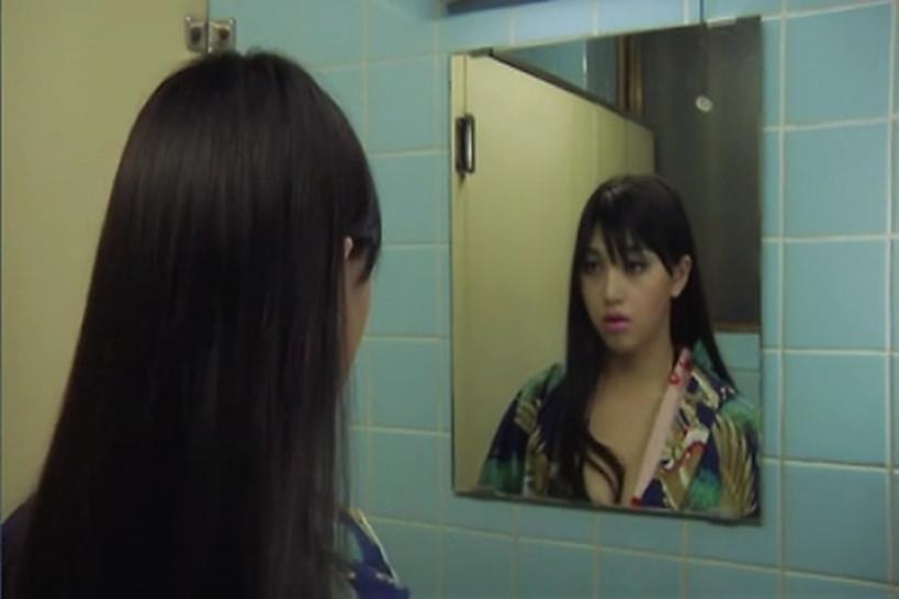 Horny House Of Horror ( Japanese Horror Porn )
