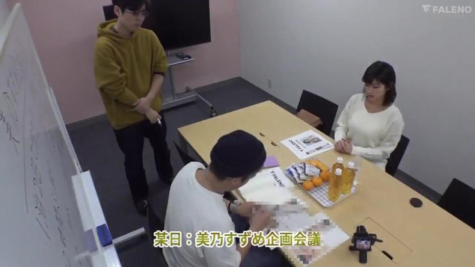 Japanese girl gets pounded for 12 hours