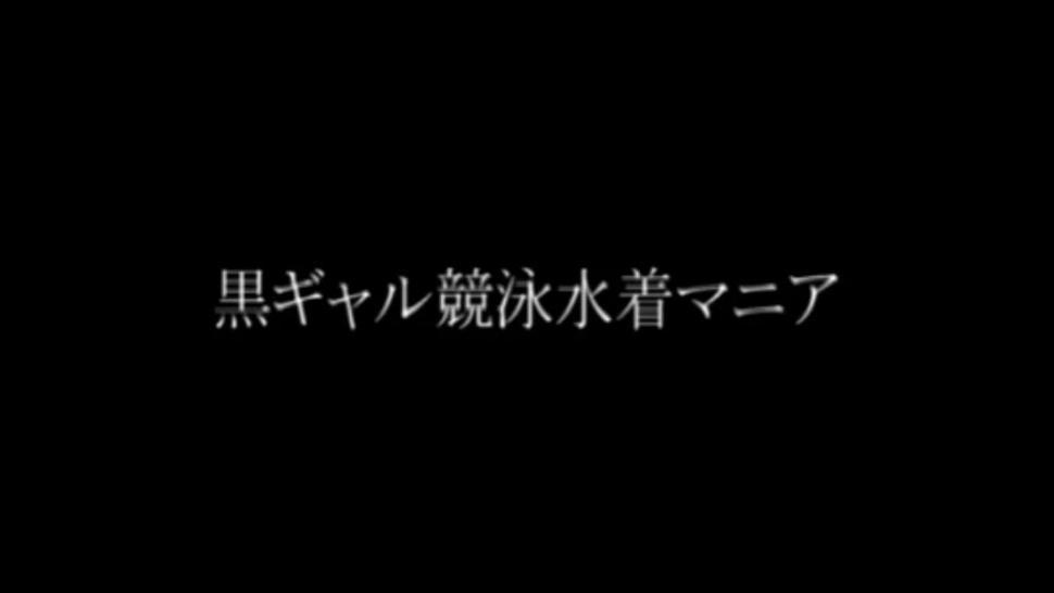 [LT20] SMX-015 Black Gal Mania Swimsuit