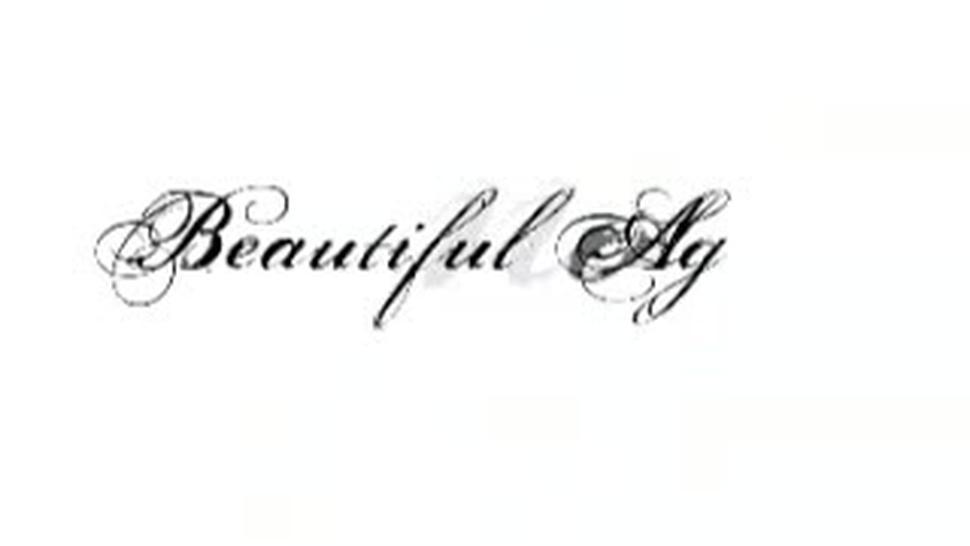 Beautiful Agony 626