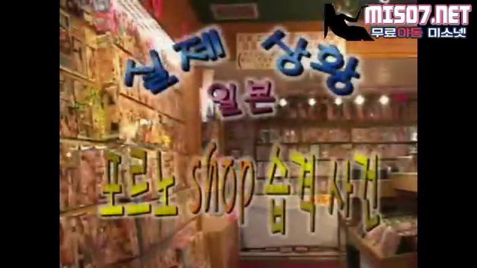 Korean Girl Forced To Suck And Screw At The Video Store