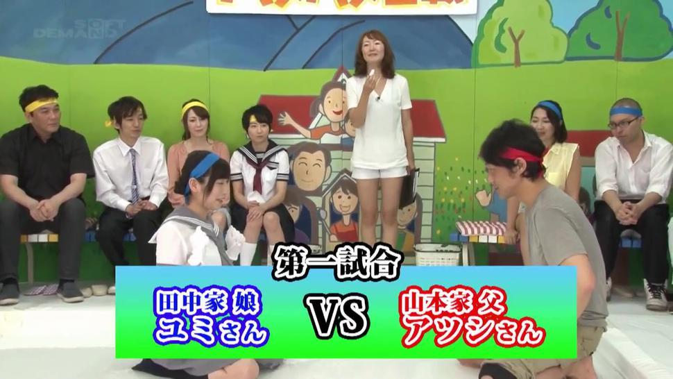 Game Show Red Team Father vs Blue Team Daughter