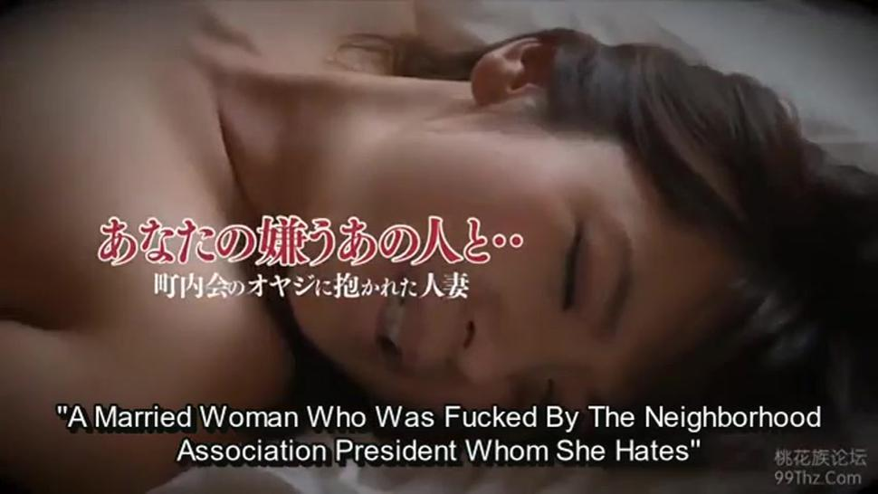 wife cheats with neighbor (eng subbed) nsps 636