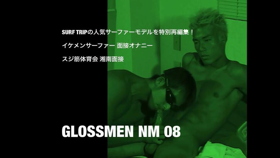 Japan Gay Video 08