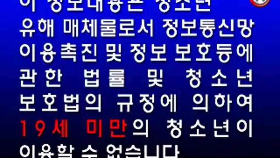 Sung Cho Hee Korean Girl Legendary Ero Actress Motel Bathrobe Couple Sex Smoking Blowjob For Boyfriend Yang Ah Chi In 2003