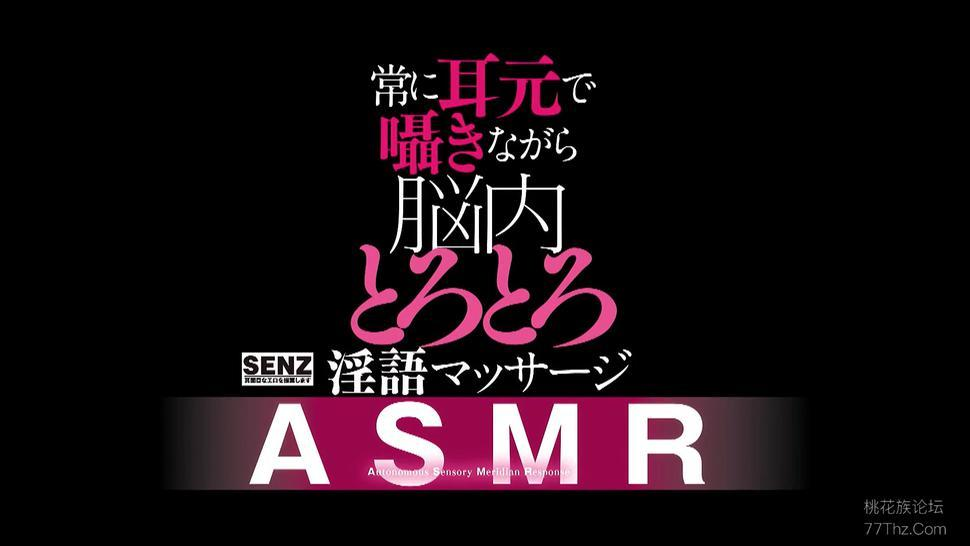 ASMR Japanese porn
