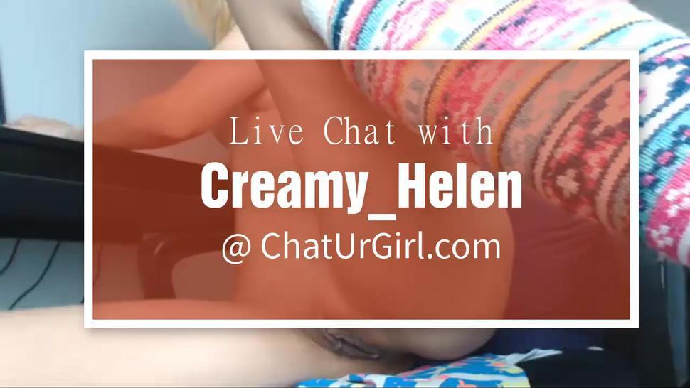 amateur girl riding a dildo on webcam