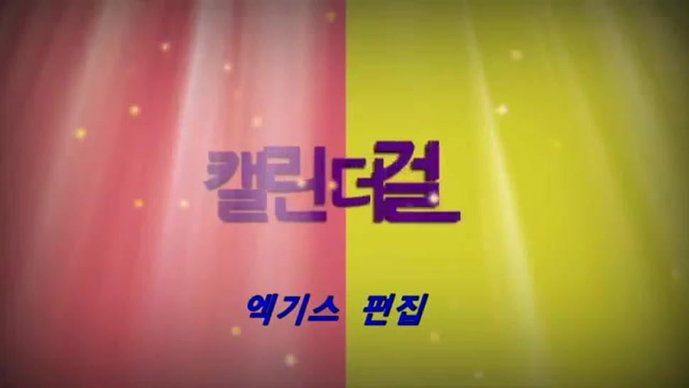 Lee So Hee, Han Ga Young Korean Girl Legendary Ero Actress Noraebang Escort Cowgirl Hostess Sex Cheating Bf Korean Guy Yang Ah C