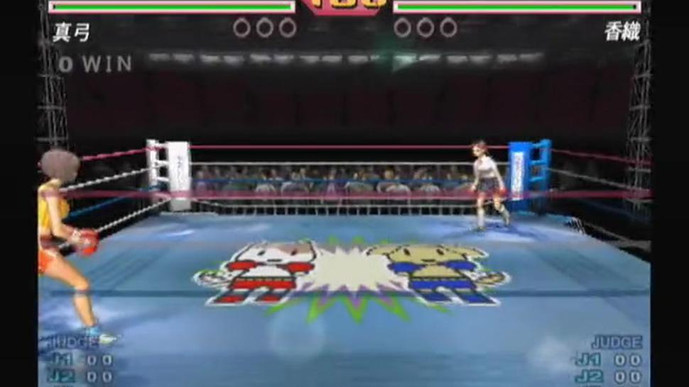 Love Upper/Heartbeat Boxing PS2 Endurance Challenge