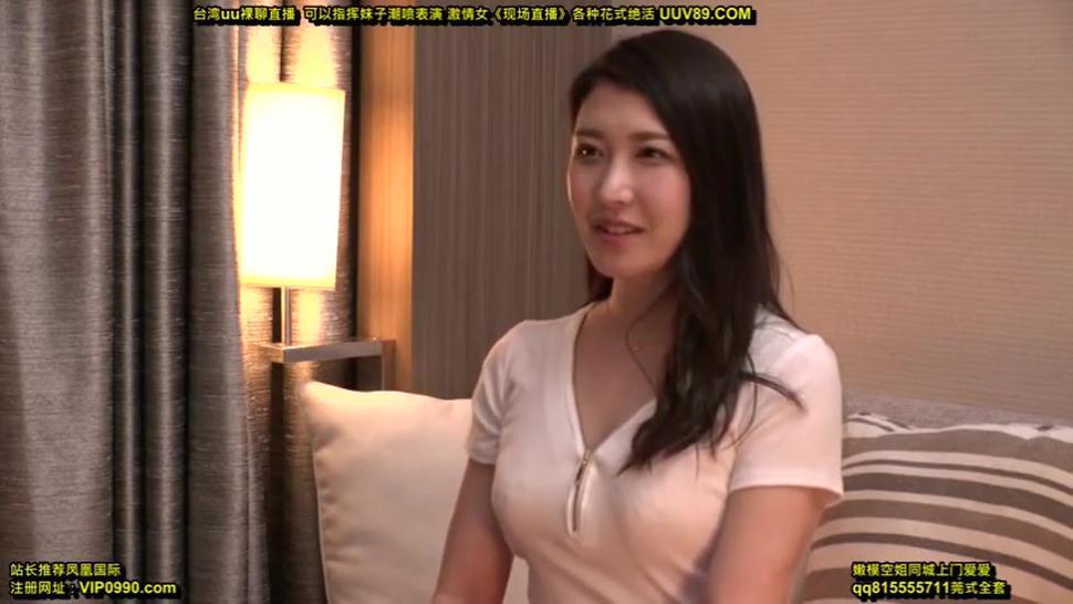 Japan big title Beautiful face beauty