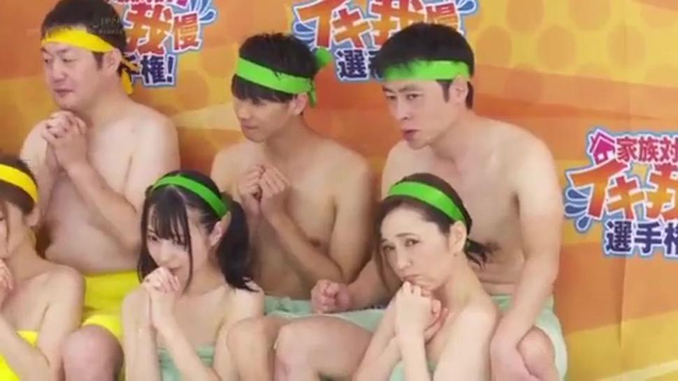 Japanese Family Championship 2