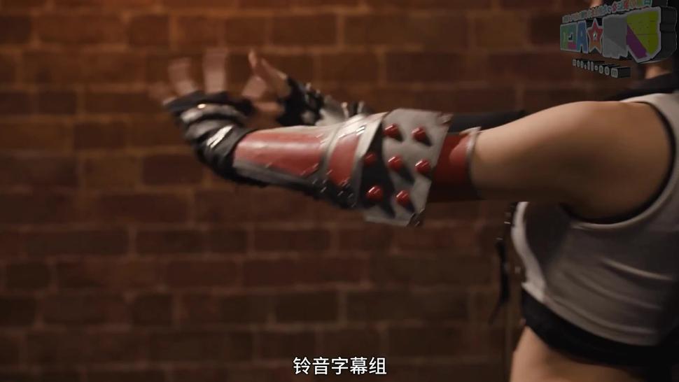 Final Fantasy - Tifa Cosplay
