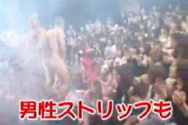 Japansk sex show