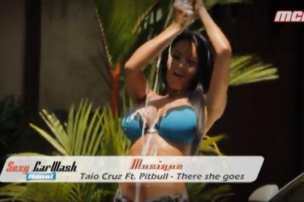 Mcm порно видео