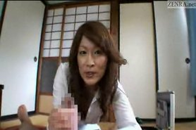 Mosasic; Japanese milf sex toy saleswomen gives you han