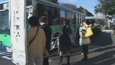 Japan Sex Avtobus