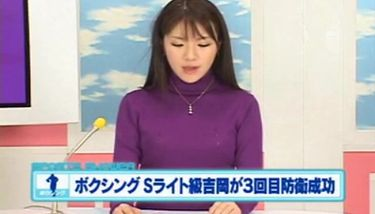 Japanse tv-presentator TNAFlix Porn Videos